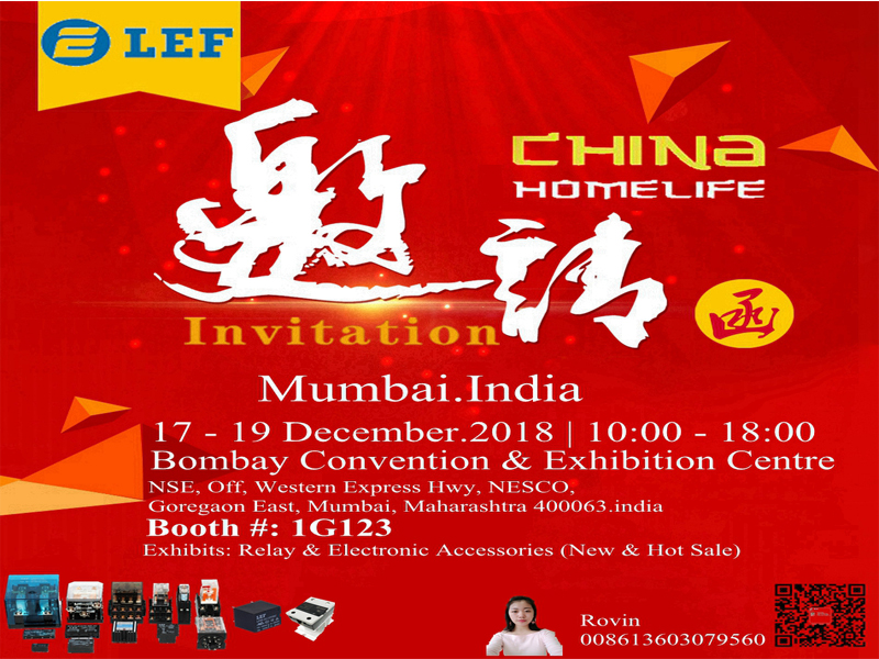 Welcome to our Booth:1G123(China Homelife Fair)in Mumbai Exhibition Centre