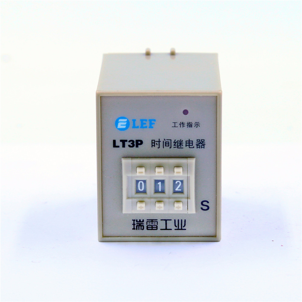 Factory outlet LEF 220V 3A  programmable time delay relay LT3P-P23 from China Featured Image