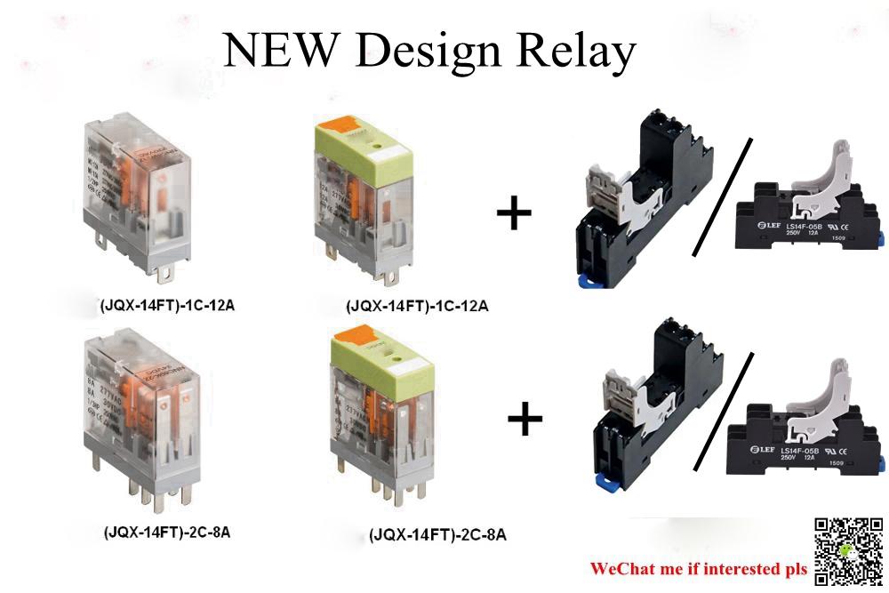New design relay
