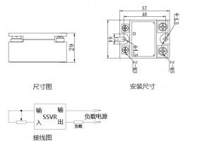 RRT1-L/38(SSR-VA) 40A Solid state voltage regulator