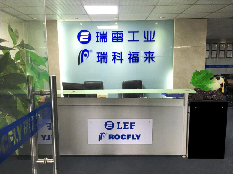 New overseas office established