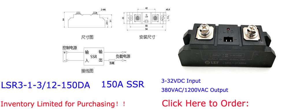 LSR3-1 SSR