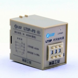 Factory outlet LEF 220V 3A  programmable time delay relay LT3P-P23 from China